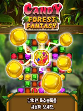 Candy forest fantasy screenshot 1