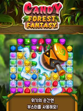 Candy forest fantasy screenshot 9