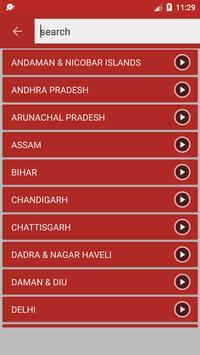 Indian Post Pincode Finder screenshot 3