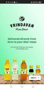 Vrindavan Farms screenshot 1