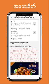 Thi P P Lar screenshot 1