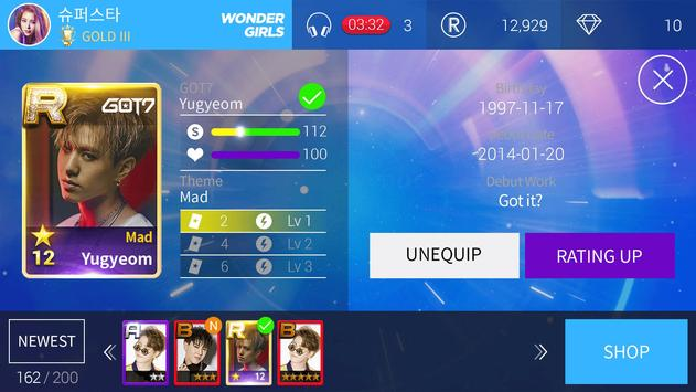 SuperStar JYPNATION скриншот 5