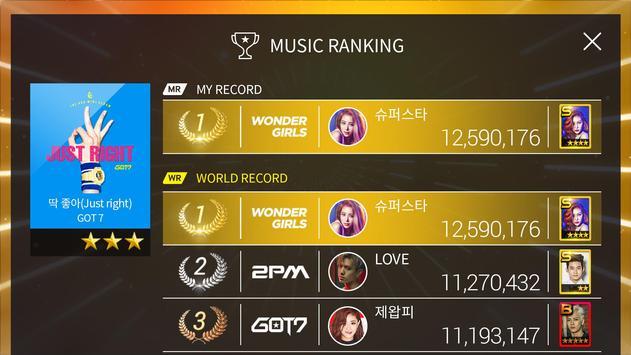 SuperStar JYPNATION Screenshot 13