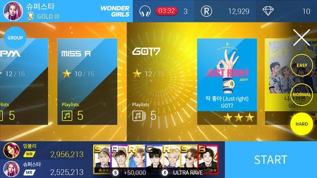SuperStar JYPNATION スクリーンショット 10
