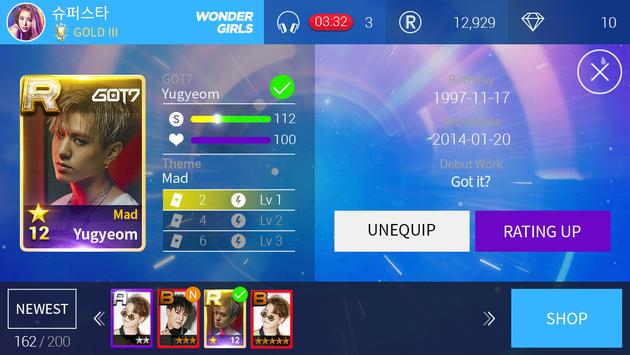 SuperStar JYPNATION скриншот 11