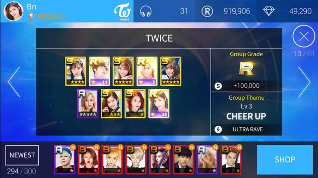 SuperStar JYPNATION скриншот 12