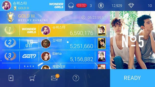 SuperStar JYPNATION Screenshot 1