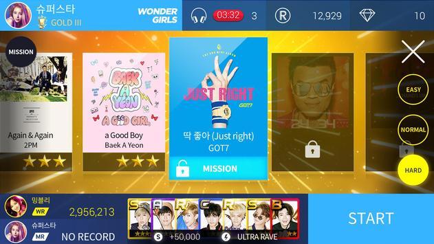 SuperStar JYPNATION Screenshot 2