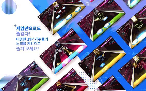 SuperStar JYPNATION 스크린샷 10