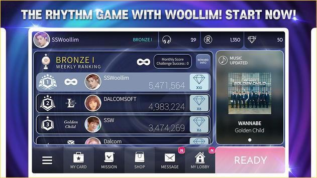 SuperStar WOOLLIM screenshot 1