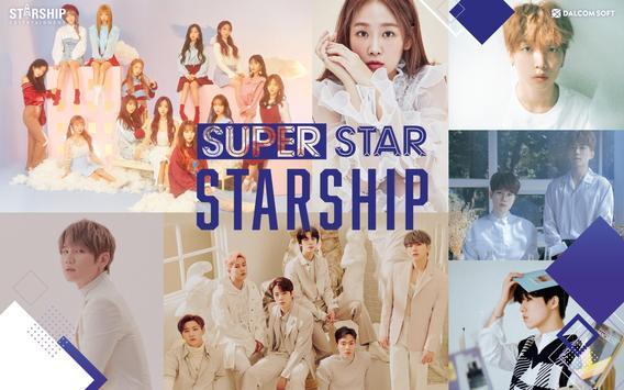 SuperStar STARSHIP 截圖 6