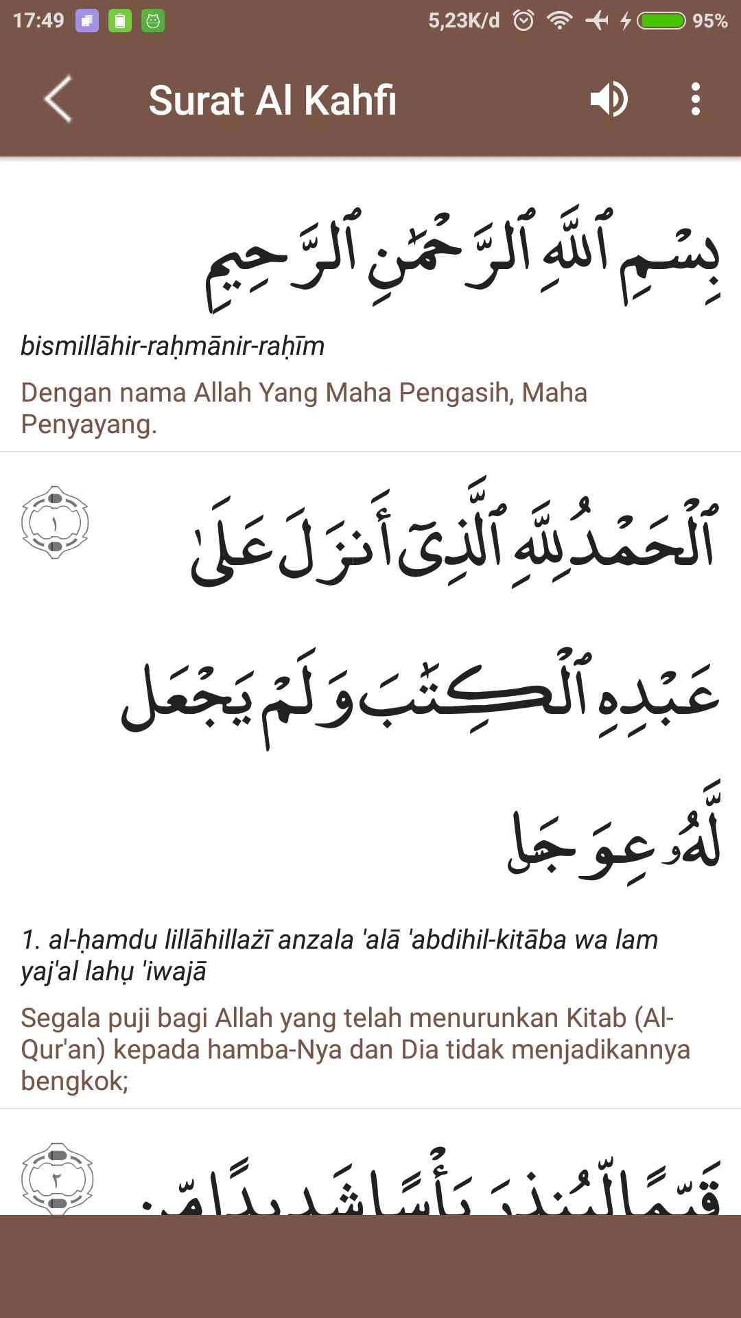 Surat Al Kahfi For Android Apk Download