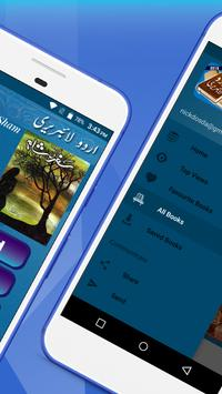 URDU BOOKS LIBRARY 2019 Latest Collection for Android - APK