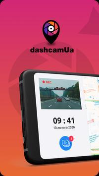 dashcamUa poster