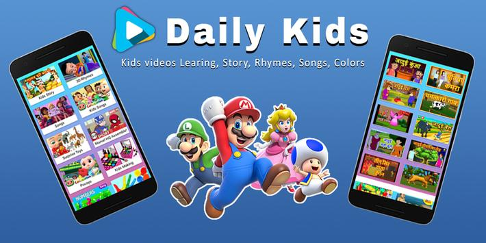 Daily Kids poster
