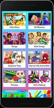 Daily Kids screenshot 2