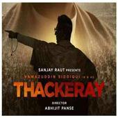 Thackeray icon