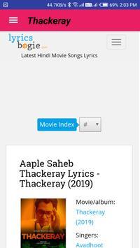Thackeray screenshot 3