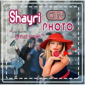 Shayari On Photo icon