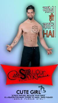 Shayari On Photo poster
