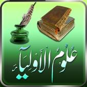Haidri Book icon