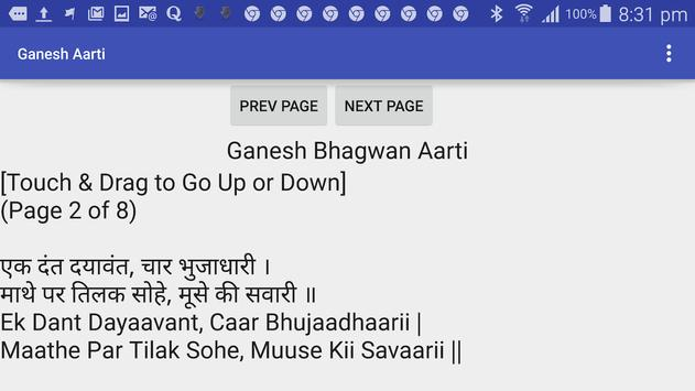 Ganesh Aarti - Hindu Prayer screenshot 7
