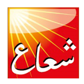 Darshoaa قارىء دار شعاع icon