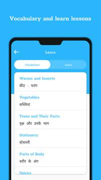 Hindi English Converter Translator screenshot 13