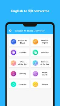 Hindi English Converter Translator screenshot 5