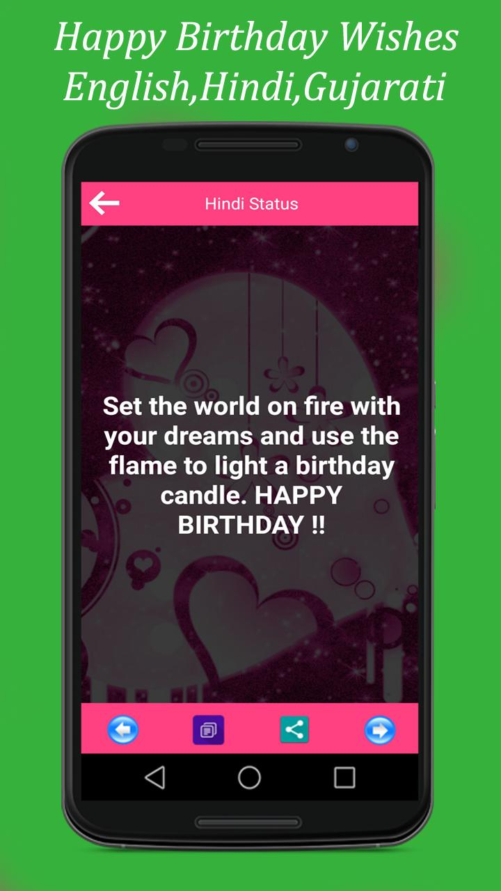 Happy Birthday Status - Wishes Images,GIF for Android - APK Download