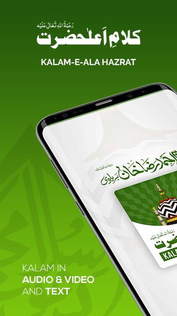 Kalam-e-Ala Hazrat for Android - APK Download
