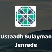 Ustadh Sulayman Jenrade dawahBox icon