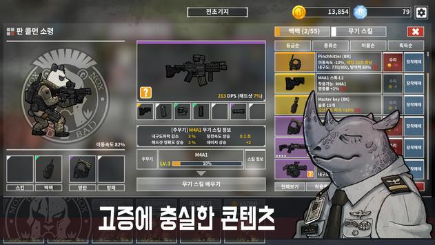 BAD 2 BAD: EXTINCTION screenshot 1