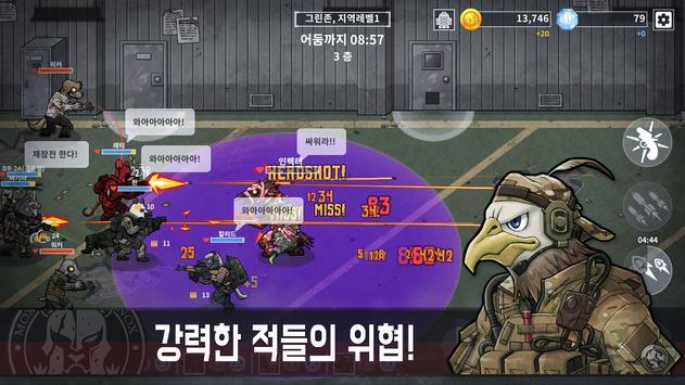 BAD 2 BAD: EXTINCTION screenshot 6