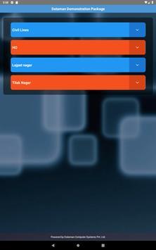 Dataman MIS screenshot 12
