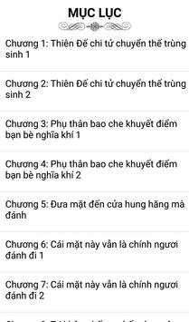 Doc Ton Tam Gioi screenshot 1