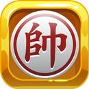Chinese Chess APK