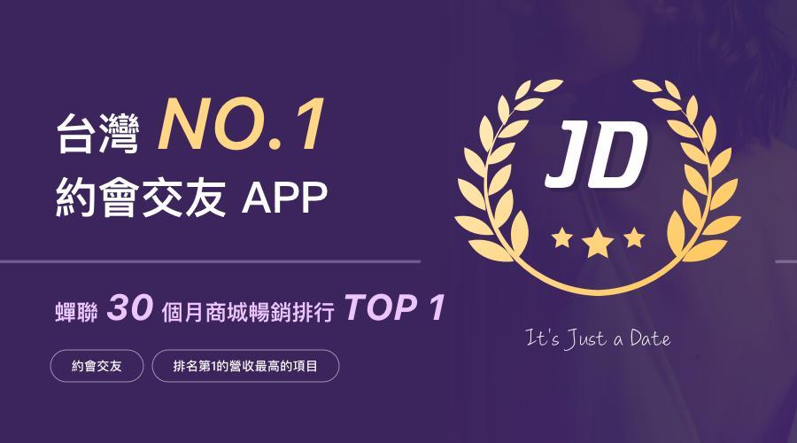 JD安卓下載,安卓版APK | 免費下載