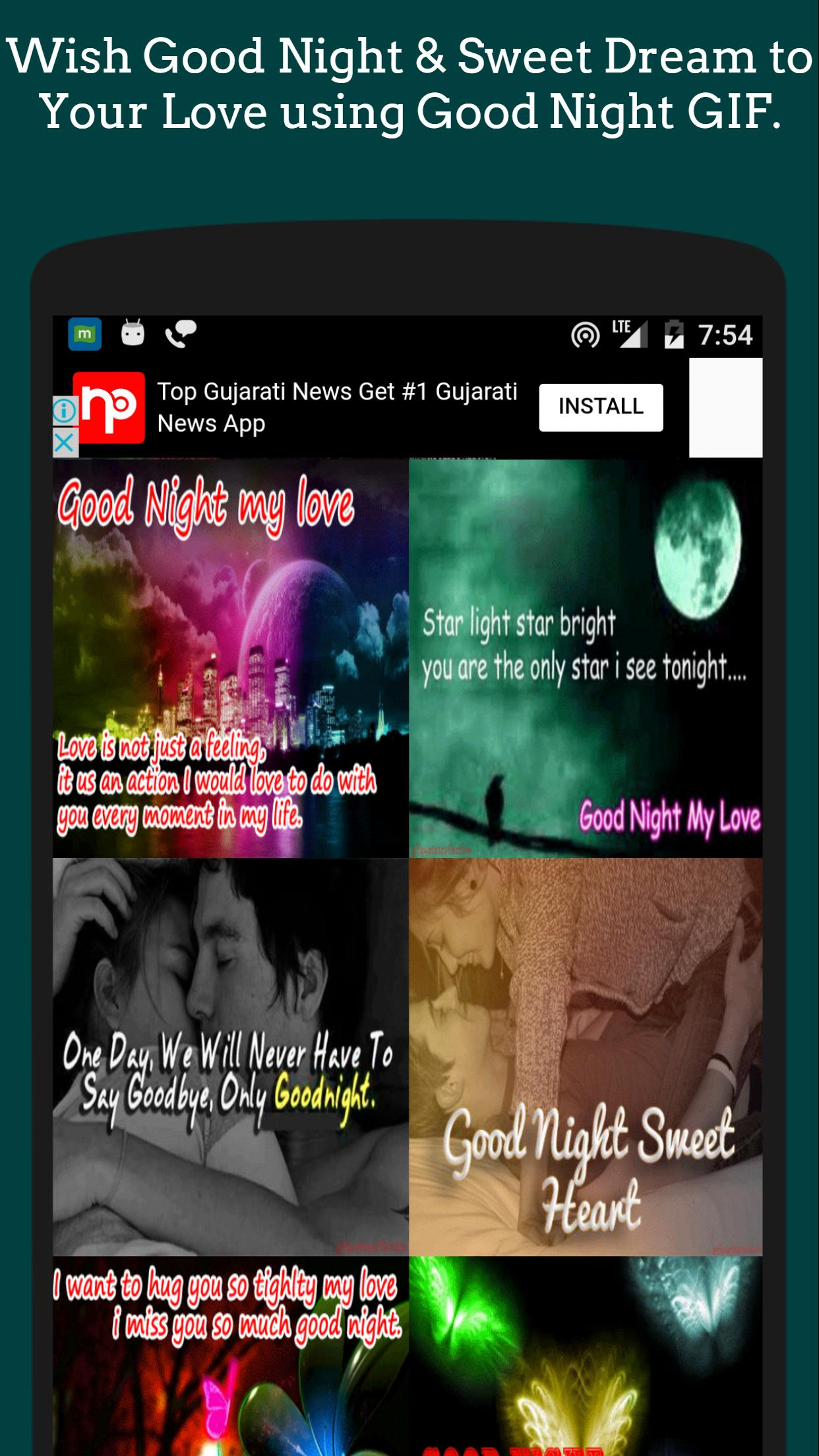 Good Night Quotes For Him From The Heart Gif