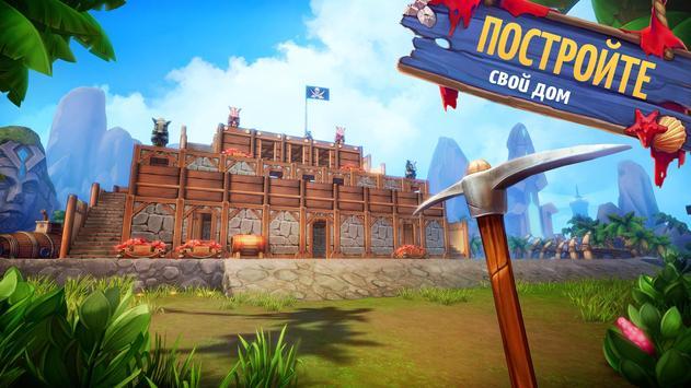 Survival Island: EVO 2 скриншот 5