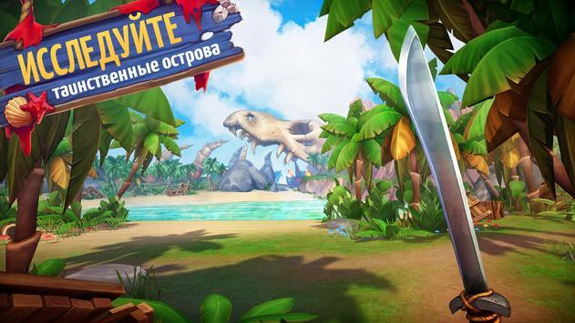 Survival Island: EVO 2 скриншот 6