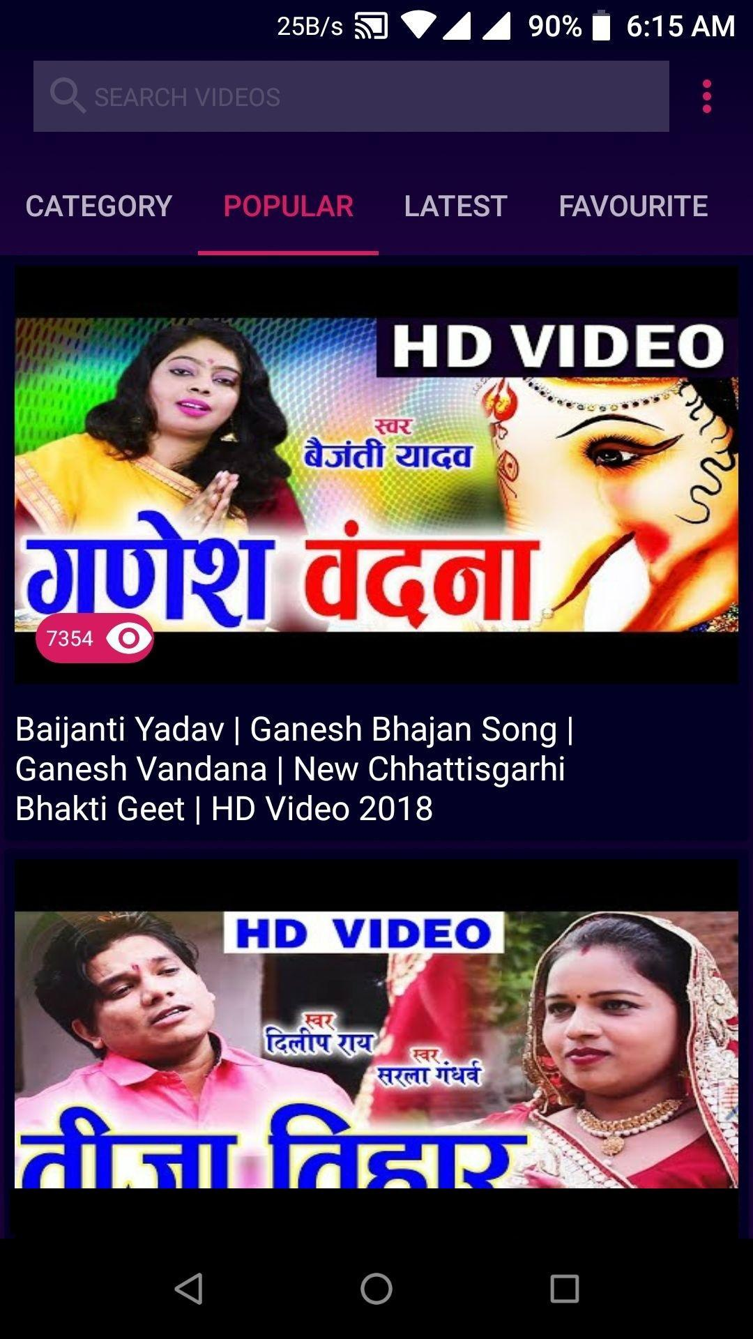 Chhattisgarhi Song 2019, Video, Album, Bhajan, Dj for