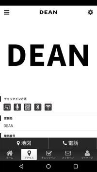 DEAN公式アプリ screenshot 3