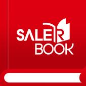 세일러북 - SALERBOOK icon