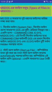 Computer MS-DOS Command for Android - APK Download