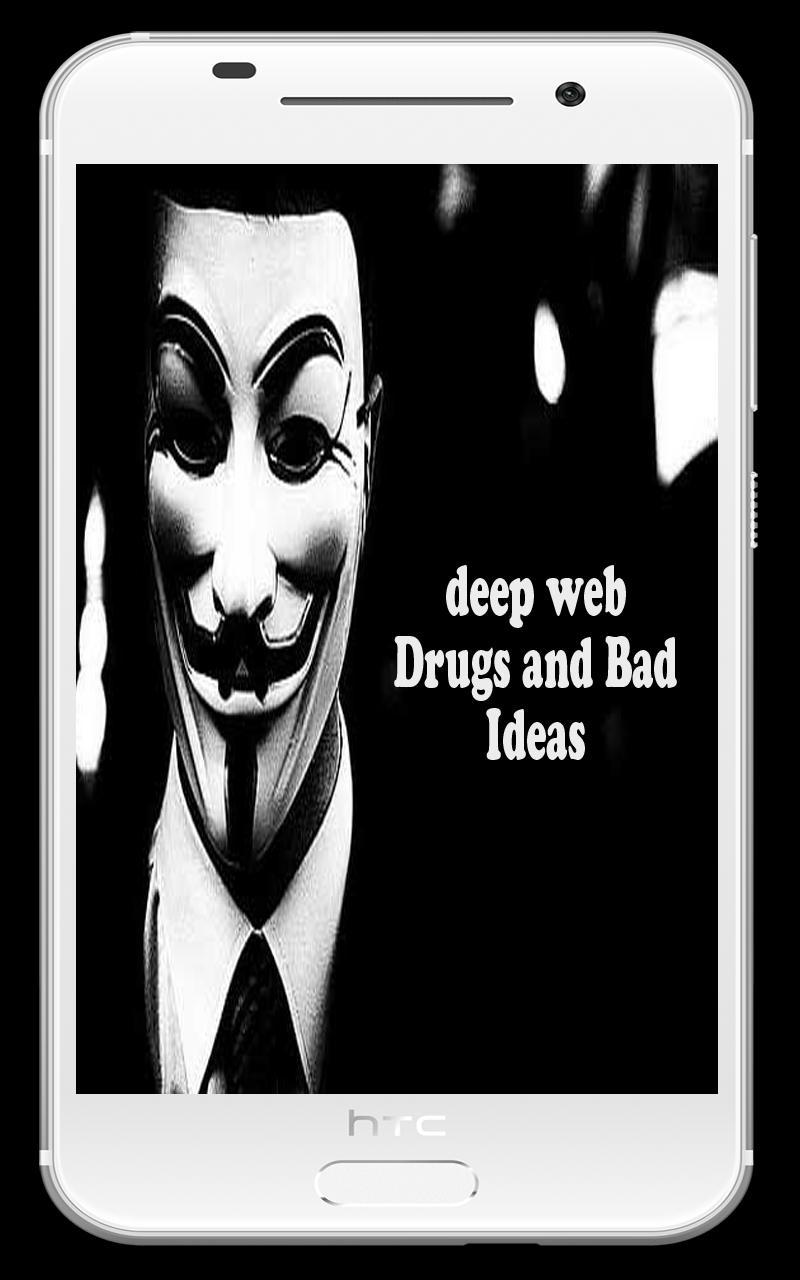 darknet tor download