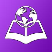 مكتبة الكون النسخة المطورة icon