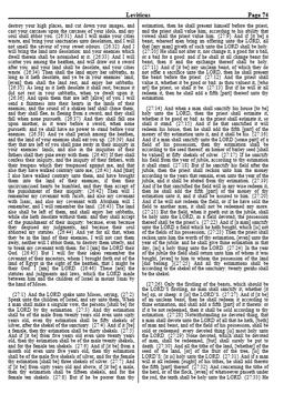 The King James Bible screenshot 3