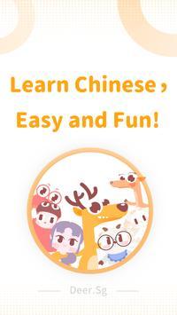 Deer Chinese Plakat