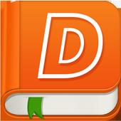 นิยาย Dek-D icon